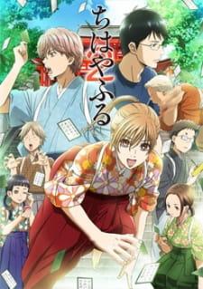 Chihayafuru 2   BluRay 720p  OVA