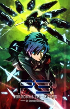 Persona 3 the Movie 1: Spring of Birth Subtitle Indonesia