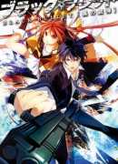 Black Bullet Episode 13 Sub Indo Subtitle Indonesia