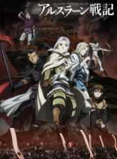 Arslan Senki (TV) Subtitle Indonesia