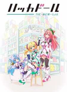 Hacka Doll The Animation Batch Sub Indo