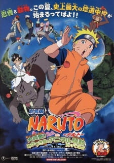 Naruto the Movie 3 Guardians of the Crescent Moon Kingdom Subtitle Indonesia