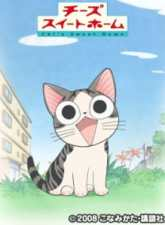 Chi's Sweet Home Subtitle Indonesia