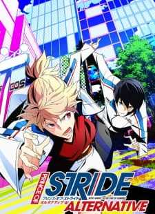 Prince of Stride: Alternative Batch Sub Indo