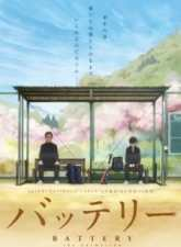Battery Subtitle Indonesia