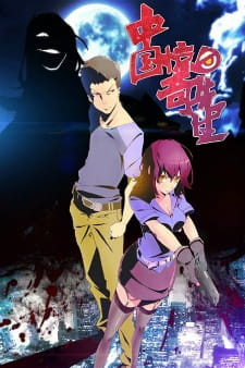 Chinese Mystery Man Episode 15 Sub Indo Subtitle Indonesia