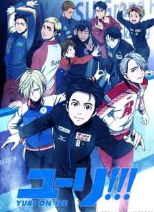 Yuri!!! on Ice Batch Sub Indo