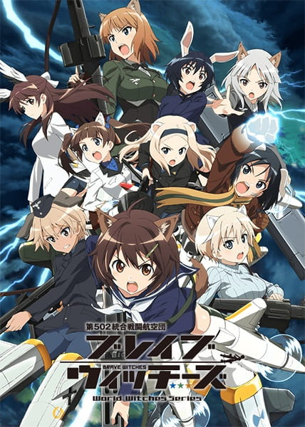 Brave Witches (Episode 01 – 12) Subtitle Indonesia