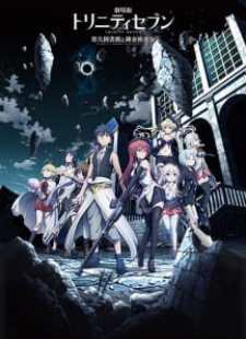 Trinity Seven Movie 1: Eternity Library to Alchemic Girl Subtitle Indonesia