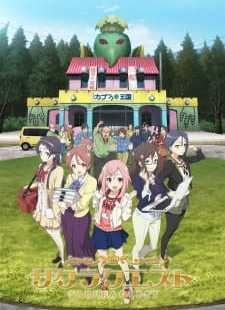 Sakura Quest Batch Sub Indo