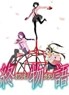 Owarimonogatari 2nd Season BD Batch Subtitle Indonesia