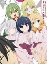 Busou Shoujo Machiavellianism: Doki! Subtitle Indonesia