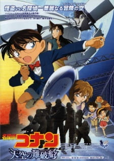 Detective Conan Movie 14: The Lost Ship in the Sky Subtitle Indonesia