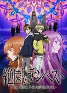 Zetsuen no Tempest Batch Sub Indo