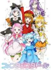 Fantasista Doll Subtitle Indonesia