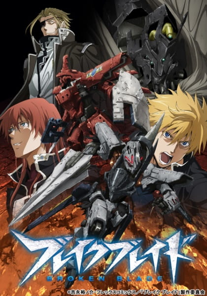 Break Blade (Episode 01 – 12) Subtitle Indonesia