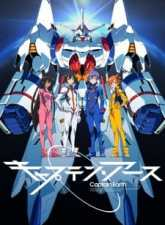 Captain Earth Subtitle Indonesia