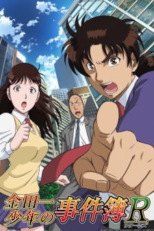 Kindaichi Shounen no Jikenbo Returns Subtitle Indonesia