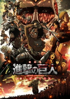 Attack On Titan 'Season 5' release date confirmed for