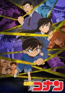 Detective Conan Subtitle Indonesia