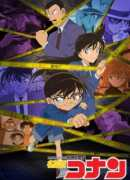Detective Conan (TV) Episode 968 Sub Indo Subtitle Indonesia