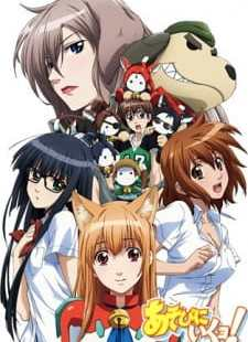 Asobi ni Iku yo! Batch Subtitle Indonesia