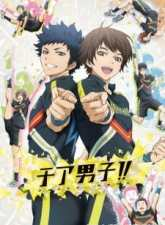 Cheer Danshi!! Subtitle Indonesia