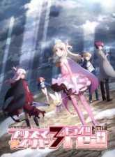 Fate/kaleid liner Prisma☆Illya 3rei!! Subtitle Indonesia