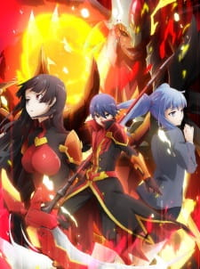 Chou Yuu Sekai: Being the Reality Subtitle Indonesia