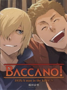 Baccano! Specials Subtitle Indonesia