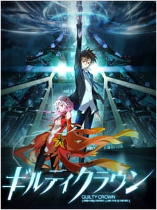Guilty Crown Subtitle Indonesia