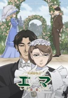Eikoku Koi Monogatari Emma: Molders-hen Subtitle Indonesia