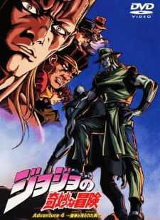 JoJo no Kimyou na Bouken: Adventure Batch Sub Indo