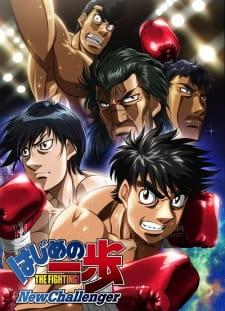 Hajime no Ippo: New Challenger Subtitle Indonesia