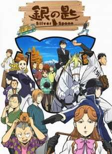 Gin no Saji 2nd Season Batch Subtitle Indonesia