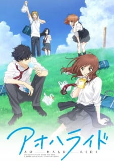 Ao Haru Ride Subtitle Indonesia