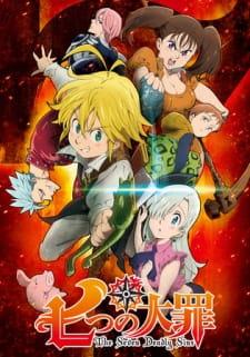 Nanatsu no Taizai: Imashime no Fukkatsu BD Batch Subtitle Indonesia