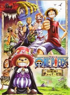 One Piece Movie 03: Chinjuu-jima no Chopper Oukoku Subtitle Indonesia