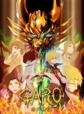Garo: Honoo no Kokuin Subtitle Indonesia