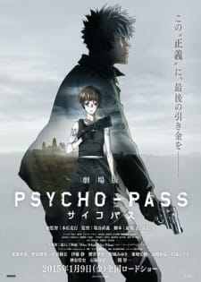 Psycho-Pass Movie Subtitle Indonesia