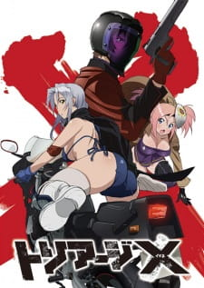 Triage X Subtitle Indonesia