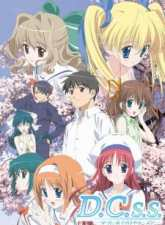 D.C.S.S: Da Capo Second Season Subtitle Indonesia