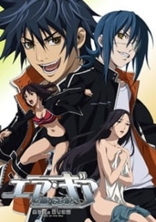 Air Gear: Kuro no Hane to Nemuri no Mori – Break on the Sky Subtitle Indonesia