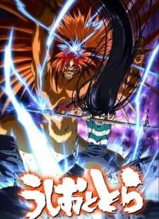 Ushio to Tora (TV) Batch Sub Indo