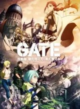 Gate: Jieitai Kanochi nite, Kaku Tatakaeri Subtitle Indonesia