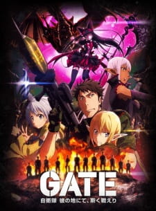 Gate: Jieitai Kanochi nite, Kaku Tatakaeri 2nd Season Batch Subtitle Indonesia