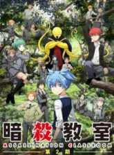 Ansatsu Kyoushitsu 2nd Season Subtitle Indonesia