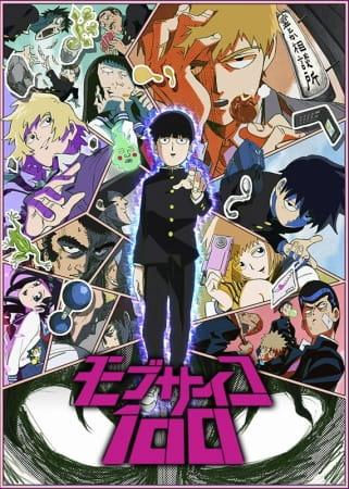 Melhores Animes do Studio Bones