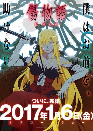 Kizumonogatari III: Reiketsu-hen