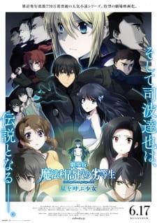 Mahouka Koukou no Rettousei Movie: Hoshi wo Yobu Shoujo Subtitle Indonesia